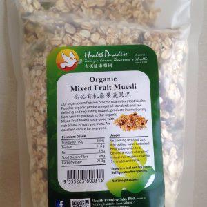 Health Paradise - Organic Muesli - Mixed Fruits (400 gr)
