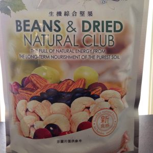 Nature Time - Beans & Dried Natural Club Nuts (200 gr)