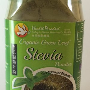 Health Paradise - Organic Green Leaf Stevia Sweetener Powder (130 gr) 1