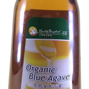Healthy Paradise - Organic Blue Agave Nectar (445 gr) 1