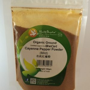 Healthy Paradise - Organic Ground Cayenne Pepper Powder - Mild (100 gr) 1