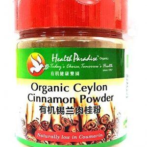 Health Paradise - Organic Ceylon Cinnamon Powder Bubuk Kayu Manis (80 gr)