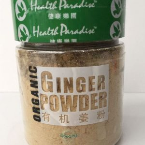Health Paradise - Organic Ginger Powder Jahe Bubuk (80 gr)