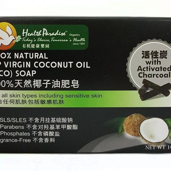 Health Paradise - Virgin Coconut Oil VCO Soap with Activated Charcoal ( Sabun Minyak VCO ) 100 gr