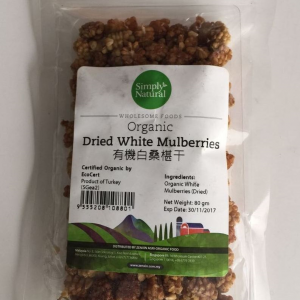 Simply Natural - Organic Dried White Mulberries