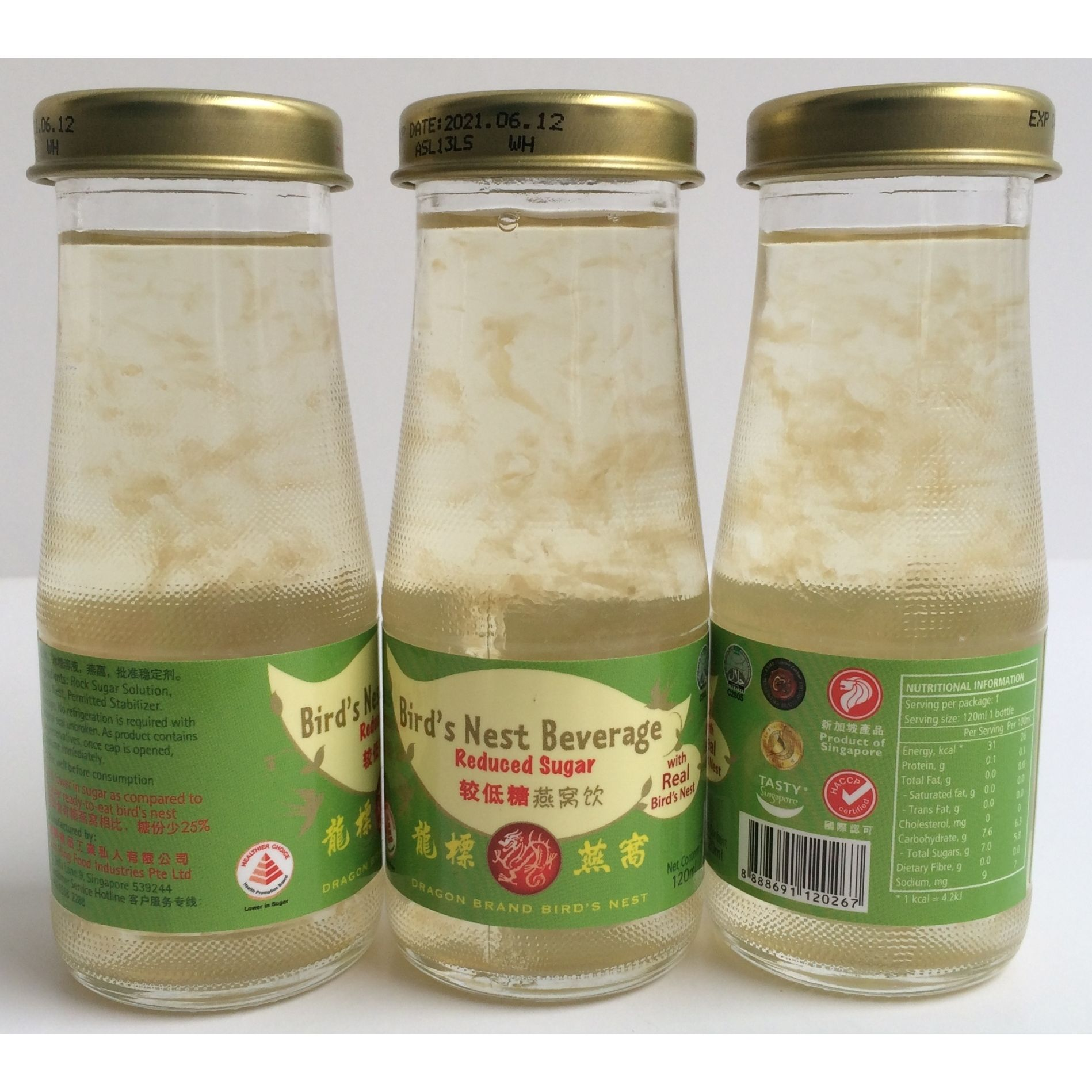 Minuman Sarang Burung Walet Bird Nest Reduced Sugar 120 Ml